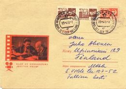 USSR To Finland Lenine And Cinema - 1923-1991 URSS