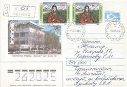 Turkmenistan 1993 Awxabro Custome Dress Registered Postal Stationary Cover - Turkménistan