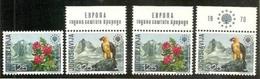 1970 Yugoslavia Jugoslavia PROTEZIONE NATURA - NATURE 2 Serie Di 2 Valori MNH** - Protezione Dell'Ambiente & Clima