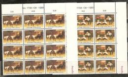 1980 Finlandia Finland NATALE  CHRISTMAS 12 Serie Di 2v. (838/39) In Blocco MNH** - Finlandia