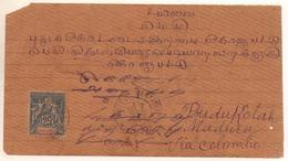 Lettre De Saigon 1904 Indes Avec 25c Bleu Groupes Seul Sur Lettre Cote > 75€ - Indochina (1889-1945)