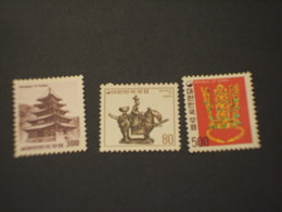 COREA SUD - 1977 PITTORICA  3 VALORI - NUOVI(++) - Corea Del Sud