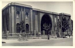 Iran Picture Postcard Teheran Archaelogical Museum - Musei