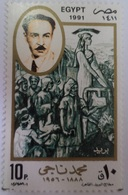 Egypt Stamp 1991 The 35th Anniversary Of The Death Of Mohamed Nagy  [MNH] (Egypte) (Egitto) (Ägypten) (Egipto) - Neufs