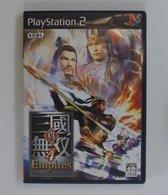 PS2 Japanese : Shin Sangoku Musou 4 Empires / SLPM-66343 - Sony PlayStation