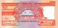 SEYCHELLES P. 35 100 R 1989 UNC - Seychelles