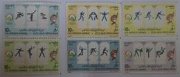 Egypt Stamp 1991 The 5th African Games, Cairo [MNH] (Egypte) (Egitto) (Ägypten) (Egipto) (Egypten - Egipto