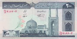 Iran - 200 Rials - UNC - Iran