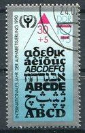 DDR Michel-Nr. 3353 Gestempelt - Usati