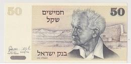 Israel - 50 Sheqalim - 1980 - UNC - Israel