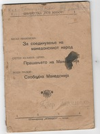 MACEDONIA,  TRI ESEI ZA MAKEDONSKOTO PRAŠANJE, THREE ESEI ON MACEDONIAN ISSUES,  ŠTIP 1944 - Idiomas Eslavos
