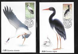China P.R. - 1992 Birds - Black & White Stork - Maximum Cards And First Day Cover - Briefe U. Dokumente