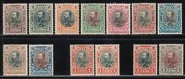 - Bulgaria / Bulgarie 1901 - Set (Mi No 50-61,59II) MNH** - Neufs