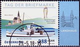 Austria Österreich 2018  Tag Der Briefmarke  USED / O / GESTEMPELT - 1945-.... 2. Republik