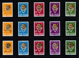 Sud Kasai - 20/24 + 20A/24A + 20B/24B - Orphelins / Malaria - MNH (Sans Charnières) - Sud-Kasaï