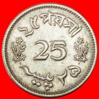 # STAR & CRESCENT ERROR (1963-1967): PAKISTAN★ 25 PAISA 1966! LOW START ★ NO RESERVE! - Pakistan