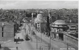 AK 0015  Stamboul ( Istanbul ) - Ak-Séray Um 1933 - Türkei
