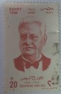 Egypt Stamp 1996 George Abyad [USED] (Egypte) (Egitto) (Ägypten) (Egipto) - Égypte