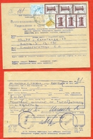 Kazakhstan 2004. Registered Notification Of Delivery Of The Mail. - Kazakhstan