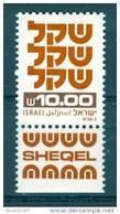 Israel - 1980, Michel/Philex No. : 841, 1 Ph.(rechts) - MNH - *** - L@@K - Israel