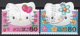 Giappone 2004 Sc. 2884cd Hello Kitty Gatti  Nippon Japan Fumetti Cartoni Animati Cartoons - 1989-... Emperor Akihito (Heisei Era)