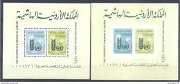 1963 JORDANIE BF 3+ BF 3a Non Dentelé ** Campagne Contre La Faim - Jordan