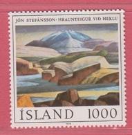 1978 **Islande  (sans Charn., MNH, Postfrish)  Yv  488Mi  535FA  572 - Neufs