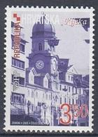 CROATIA 744,unused,Rijeka - Vacances & Tourisme