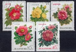 Used Mi. 1265-69 - Korea, North