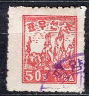 Used Mi. 6 - Korea, North