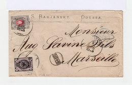 Sur Enveloppe Armoirie Empire Russe 8k. Gris Et Rose Et 5 K. 1875. Provenance: Odessa. (611) - Marcophilie - EMA (Empreintes Machines)