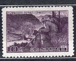 MNH Mi. 777 - Korea, North