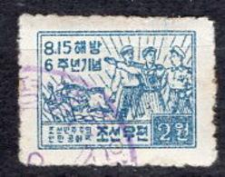 Used Mi. 44 - Korea, North