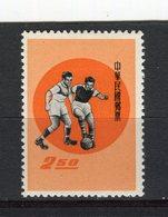 FORMOSE - Y&T N° 353* - Jeux Sportifs De La Jeunesse - Football - 1945-... République De Chine