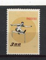 FORMOSE - Y&T N° 354* - Jeux Sportifs De La Jeunesse - Athlétisme - 1945-... République De Chine