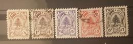 E1124Grp - Lebanon 1946 SG 325-329 Complete Set 5v. - Cedar Tree - Lebanon