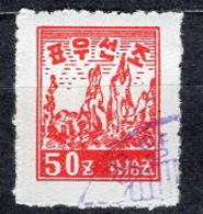 Used Mi. 6 (6NA?) - Korea, North