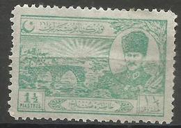 Turkey - 1924 Lausanne Peace Treaty 1.5pi MH *     Mi 799  Sc 625 - Nuevos