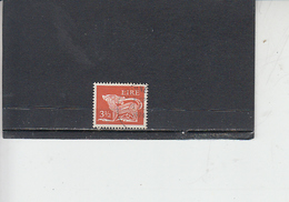 IRLANDA  1974 -  Unificato  318D - Animale Simbolico - 1949-... Repubblica D'Irlanda