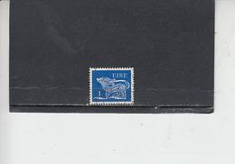 IRLANDA  1977 -  Unificato  318Aa -  Animale Simbolico - 1949-... Repubblica D'Irlanda