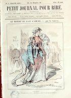 PETIT JOURNAL Du RIRE-1869- 4-PELCOQ-GREVIN-RANDON-PETIT - 1850 - 1899