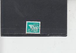 IRLANDA  1982 -  Unificato  465° -   Animale Simbolico - 1949-... Repubblica D'Irlanda