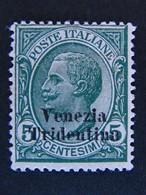 """ITALIA Trentino -1918- """"Stemma Sopr."""" C. 5 MH* (descrizione) - 8. Occupazione 1a Guerra"""