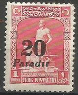 Turkey - 1929 Blacksmith & Wolf Surcharge MH *     Mi 882 - Unused Stamps