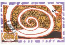 "D- [13298] #Erreur-CMAX 2603 - 1995, MB,""""Télégram-Style"""" Pol Mara - Moderne"