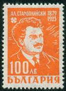 0580 Bulgaria 1946 Alexander Stamboliski Agrarian Leader ** MNH / Todestag Von Alexander Stambolijski Bulgarie Bulgarien - Unused Stamps