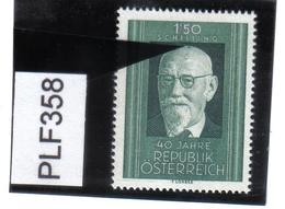 PLF358 ÖSTERREICH 1958 Michl 1057 PLATTENFEHLER HAARBÜSCHEL ** Postfrisch SIEHE ABBILDUNG - Abarten & Kuriositäten