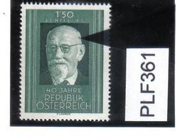 PLF361 ÖSTERREICH 1958 Michl 1057 PLATTENFEHLER FARBFLECK KOPF ** Postfrisch SIEHE ABBILDUNG - Abarten & Kuriositäten