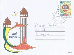Kenya 2016 Molo Eid Mubarak Islam Domestic Postage Paid Letter Sheet - Kenya (1963-...)