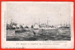 Fight Varyag And Koreans With The Japanese Fleet 1904 Fedorov Kerch Cruiser Prokudin Mountain Clean - Guerra